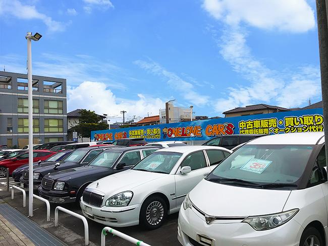ワンラブカーズ守山北店